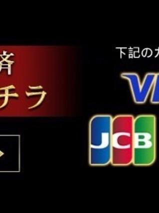 カード手数料が無料!